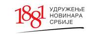 Udruženje novinara Srbije
